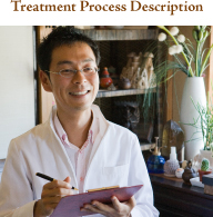 Treatment Process Description